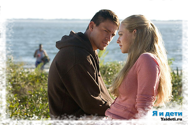 0204-Film-Review-Dear-John-600_full_600